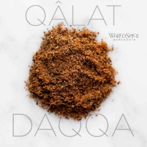 WS_Qualat_Daqqa
